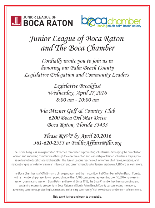 246479_Junior League_invitation_R2